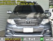 Toyota Fortuner 2.7 V SUV AT 2013
