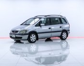 2001 Chevrolet Zafira 2.2 LT ออกรถฟรีดาว