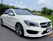 2016 Mercedes-Benz CLA250 AMG Sport coupe
