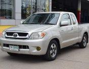 ฟรีดาวน์  Toyota Hilux Vigo 2.7 G   (ปี 2008)