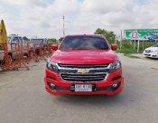 2018 Chevrolet Colorado pickup