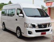 Nissan Urvan (ปี 2015)