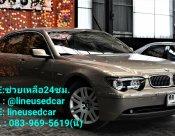 2005 BMW 730Li SE sedan