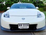 Nissan Fairlady Z Version Nismo Autech จดทะเบียนปี 2008