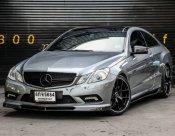 2011 Mercedes-Benz E250 CDI AMG coupe