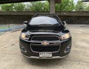 ฟรีดาวน์ Chevrolet Captiva 2.0LSX ปี 2016 ดีเซล รถมือเดียว สภาพเดิมสนิท