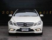 2011 Mercedes-Benz E250 CGI Blue EFFICIENCY coupe