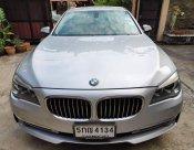 2014 BMW 730 Ld