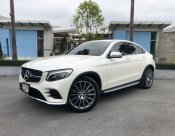 Benz GLC250d 4 MATIC Coupe ปี 16