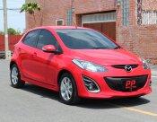Mazda2 1.5Groove ปี2014 เกียร์ออโต้