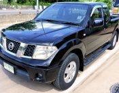 2008 Nissan Frontier Navara Calibre pickup