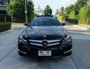 Benz C180 1.8Coupe ปี 2014