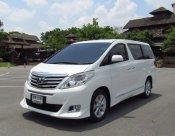2014 Toyota ALPHARD V mpv
