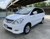 ฟรีดาวน์ Toyota Innova 2.0G ปี 2011 สีขาว รถสวย เล่มพร้อมโอน