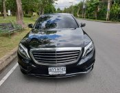 Mercedes-Benz S300 BlueTec Hybrid ปี 2014
