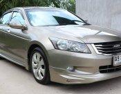 HONDA ACCORD 2.4 EL NAVI ปี2008 sedan