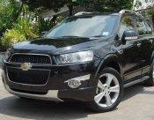2014 Chevrolet Captiva LTZ รถครอบครัวจร้า ออกรถ 5,000 บาท  จัดไฟแนนซ์วันเดียวรู้ผล โทร 0619391133 ต่าย