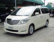 ขายรถครอบครัว ราคาดี 2010 Toyota Alphard 2.4 (ปี 08-14) V Van AT