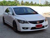 2011 Honda Civic 2.0 FD  EL i-VTEC Sedan AT