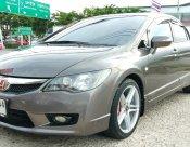 ขาย Honda Civic FD 1.8E Auto  ปี 2008