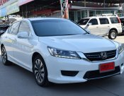 2015 Honda Accord 2.0 Hybrid i-VTEC Sedan AT