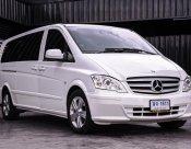 ฟรีดาวน์ Benz Vito 115 เครื่องดีเซล ภายใน VIP ตัว top