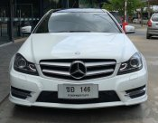 Benz C180 Coupe AMG Sport+ ปี 2014