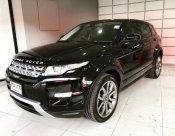 ขาย Land Rover Evoque