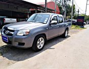 💦Mazda BT-50 Double Cab 2.5 V (ABS)