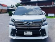 Toyota VELLFIRE Z G EDITION 2016 รถตู้/VAN