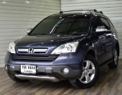 HONDA CRV 2.0E i-VTEC AT 2008