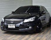 HONDA ACCORD Minorchange 2.0 E  i-VTEC AT ปี2013 สีดำ