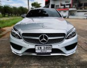 Mercedes Benz C250 Coupe AMG 2017