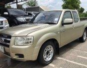 2008 Ford RANGER XL pickup
