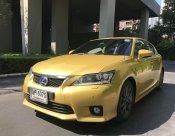 2011 Lexus CT200h Luxury hatchback