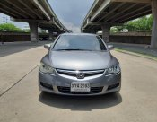 Honda Civic 1.8S AS ปี 2006