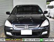 Honda Accord 2.4 E i-VTEC Sedan AT 2004