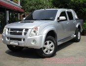 ขายกระบะ ราคาคนไทย 2009 Isuzu D-Max 3.0 CAB-4 (ปี 07-11) Hi-Lander Platinum Pickup AT