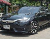 2017 Honda CIVIC ELมีเครดิตฟรีดาวน์ วิ่งจัดไฟแนต์ทั่วประเทศ รู้ผลภายใน30นาที