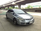 2007 Honda CIVIC 1.8S AS