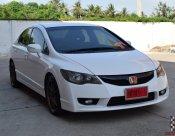 Honda Civic 2.0 FD (ปี 2011) EL i-VTEC Sedan AT