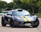 Lotus Elise S Turbo!!!