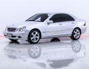 2003 Mercedes-Benz C180 1.8 จองรถวันนี้ออกรถฟรีดาวน์