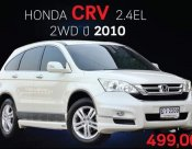 Honda CR-V EL 2010