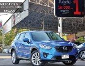 Mazda CX-5 XDL 2015 SUV