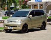 ปี 2006 Avenza [1.3 E] Auto