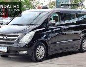 Hyundai H-1 MAESTO DELUXE 2009 รถตู้/VAN