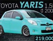 Toyota YARIS E 2006