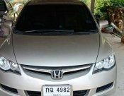 ขายรถ Honda Civic 1.8 ปี 2006