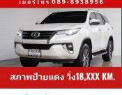 Toyota Fortuner2.4 VAT 2WD 2018